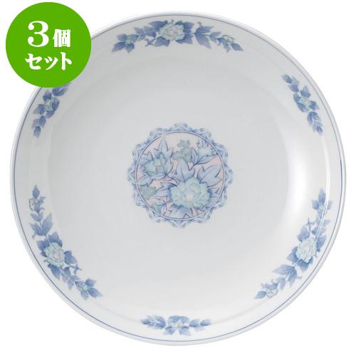 3個セット中華オープン 三色牡丹 尺丸皿 [ 30.5 x 4.8cm ] 料亭 旅館 和食器 飲食店 業務用