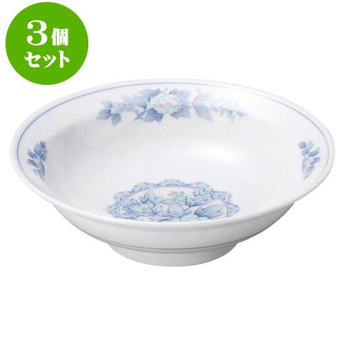 3個セット中華オープン 三色牡丹 8.0丸高台皿 [ 24.5 x 7cm ] 料亭 旅館 和食器 飲食店 業務用