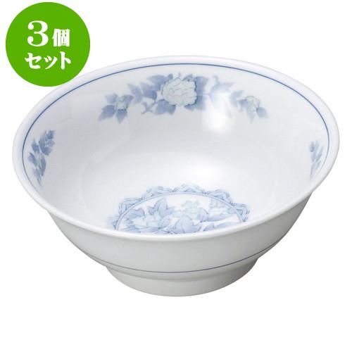 3個セット中華オープン 三色牡丹 7.0反高台丼 [ 21.5 x 8.5cm ] 料亭 旅館 和食器 飲食店 業務用