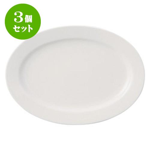 3個セット中華オープン ナチュラルホワイト(NW) 12吋プラター [ 30.7 x 22 x 2.4cm ] 料亭 旅館 和食器 飲食店 業務用