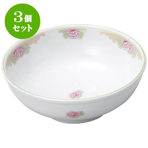 3個セット中華オープン 金彩牡丹 7.0腰張丼 [ 21.9 x 8cm ] 料亭 旅館 和食器 飲食店 業務用