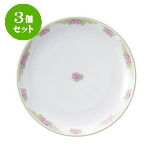 3個セット中華オープン 金彩牡丹 12吋メタ丸皿 [ 32 x 3.6cm ] 料亭 旅館 和食器 飲食店 業務用