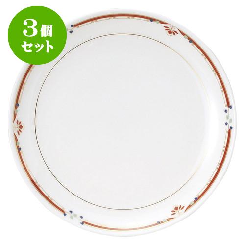3個セット中華オープン ニューボン紅華妃 9吋丸皿 [ 23.5 x 2.6cm ] 料亭 旅館 和食器 飲食店 業務用