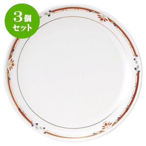 3個セット中華オープン ニューボン紅華妃 10吋丸皿 [ 26 x 2.7cm ] 料亭 旅館 和食器 飲食店 業務用