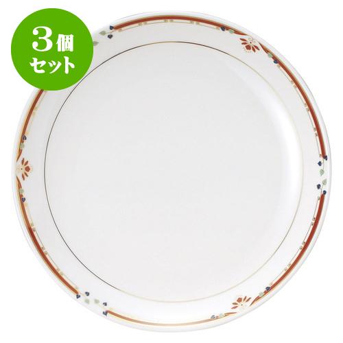 3個セット中華オープン ニューボン紅華妃 12吋丸皿 [ 31.5 x 3.6cm ] 料亭 旅館 和食器 飲食店 業務用
