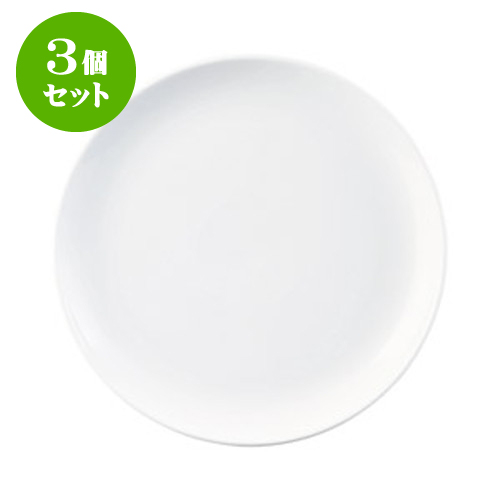 3個セット中華オープン チャイナロード(白磁) 14吋丸皿 [ 36 x 3.7cm ] 料亭 旅館 和食器 飲食店 業務用