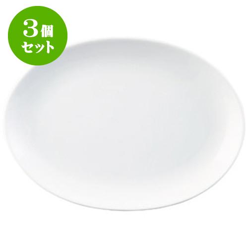 3個セット中華オープン チャイナロード(白磁) 12 1/4吋プラター [ 31.3 x 22.7 x 3.1cm ] 料亭 旅館 和食器 飲食店 業務用