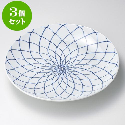 3個セット有田焼大皿 手描網13号皿(有田焼) [ 39.5 x 5.5cm ] 料亭 旅館 和食器 飲食店 業務用