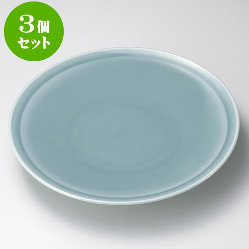 3個セット有田焼大皿 青磁高台12号皿(有田焼) [ 37.5 x 5.5cm ] 料亭 旅館 和食器 飲食店 業務用