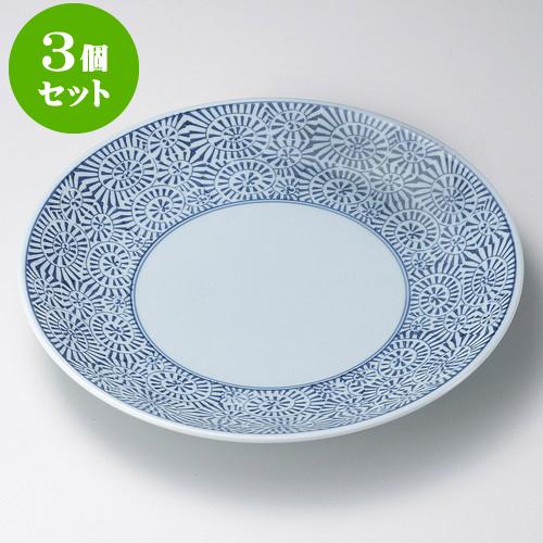 3個セット有田焼大皿 タコ唐草12号皿(有田焼) [ 37 x 4.5cm ] 料亭 旅館 和食器 飲食店 業務用