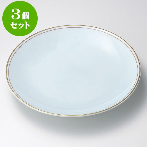 3個セット有田焼大皿 渕金朱青白磁12号皿(有田焼) [ 36.5 x 5cm ] 料亭 旅館 和食器 飲食店 業務用