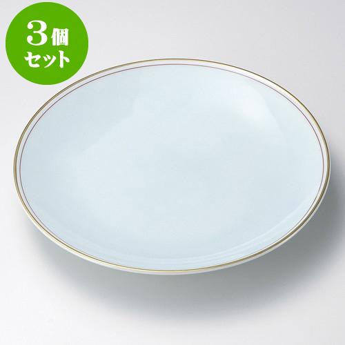 3個セット有田焼大皿 渕金朱青白磁11号皿(有田焼) [ 33.5 x 5cm ] 料亭 旅館 和食器 飲食店 業務用
