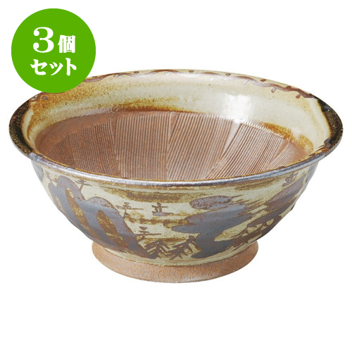 3個セットすり鉢 オリベ山水9寸スリ鉢 [ 28 x 12cm ] 料亭 旅館 和食器 飲食店 業務用