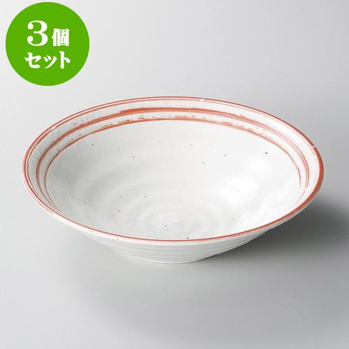 3個セット麺皿 朱音8.0鉢 [ 26.2 x 7cm ] 料亭 旅館 和食器 飲食店 業務用