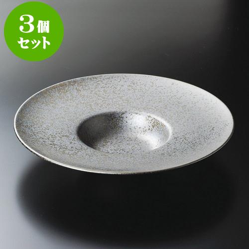 3個セット麺皿 銀鉱26cm平型スープ [ 26 x 5.2cm ] 料亭 旅館 和食器 飲食店 業務用