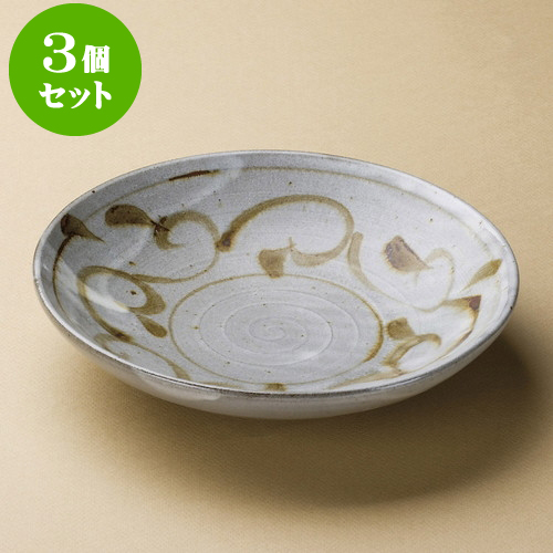 3個セット麺皿 あめ唐草7.5めん皿 [ 23 x 5cm ] 料亭 旅館 和食器 飲食店 業務用