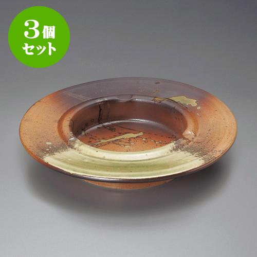 3個セット灰皿 古信楽つば付灰皿(信楽焼) [ 24.5 x 4.5cm ] 料亭 旅館 和食器 飲食店 業務用