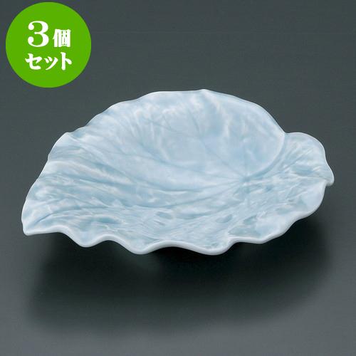 3個セット有田焼逸品 青白磁芋焼皿(有田焼) [ 21 x 18.5 x 4cm ] 料亭 旅館 和食器 飲食店 業務用