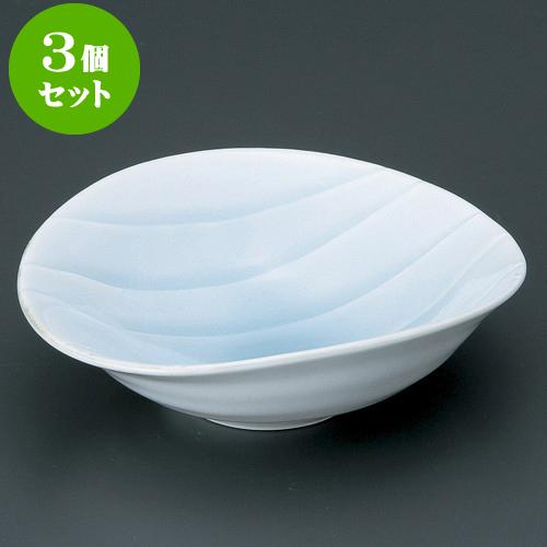 3個セット有田焼逸品 青白磁名水小鉢(有田焼) [ 14.5 x 13.5 x 5cm ] 料亭 旅館 和食器 飲食店 業務用