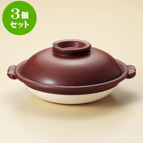 3個セットスッポン鍋 鉄赤10号スッポン鍋(萬古焼) [ 35 x 31 x 14cm ] 料亭 旅館 和食器 飲食店 業務用