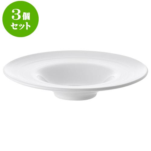 新着商品 3個セットもだんコントラスト ビスク白28cmハット型スープ [ 27.8 x [ 5.7cm カフェ ] おしゃれ   スープ スープ碗 汁椀 スープマグ 人気 おすすめ 食器 洋食器 業務用 飲食店 カフェ うつわ 器 おしゃれ かわいい ギフト プレゼント 引き出物 誕生日 贈り物 贈答品, NATURAL SLEEP LABO:cdf3feeb --- supercanaltv.zonalivresh.dominiotemporario.com