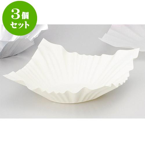 3個セット紙鍋 紙すき鍋(300枚) [ 24 x 24cm ] 料亭 旅館 和食器 飲食店 業務用