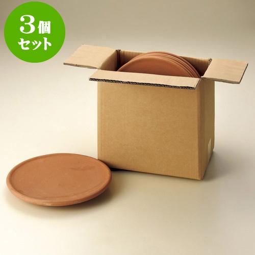 3個セット陶板 ホーロク12号(6枚入)(三河製) [ 38 x 7cm ] 料亭 旅館 和食器 飲食店 業務用