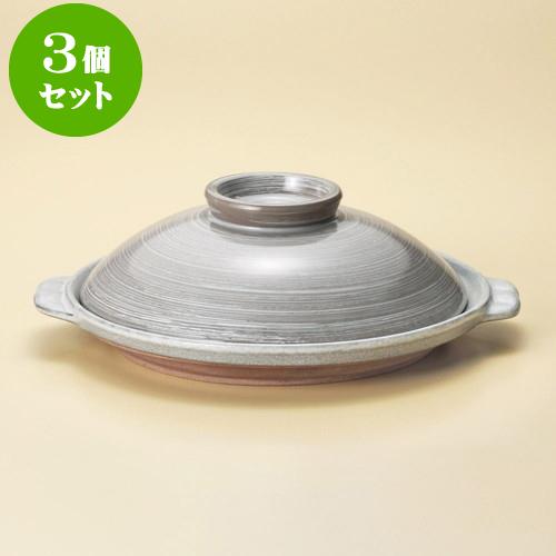 3個セット陶板 刷毛目10号陶板(萬古焼) [ 36 x 31 x 12cm 身4cm ] 料亭 旅館 和食器 飲食店 業務用