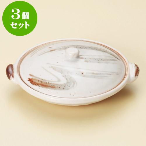 3個セット陶板 志野刷毛絵柳川陶板(萬古焼) [ 18.5 x 16.5 x 6.5cm ] 料亭 旅館 和食器 飲食店 業務用
