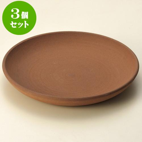 3個セット陶板 ホーロク10号(萬古焼) [ 30 x 3cm ] 料亭 旅館 和食器 飲食店 業務用