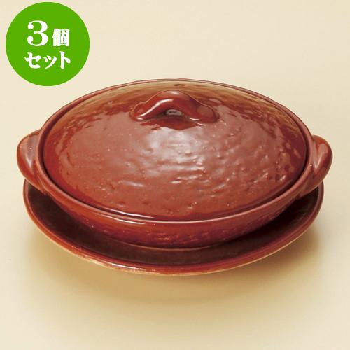 3個セット陶板 5号赤楽柳川鍋(受皿付)(信楽焼) [ 15 x 6.8cm ] 料亭 旅館 和食器 飲食店 業務用