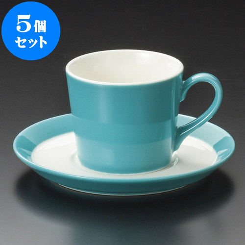5個セット コーヒー パシオン TB&ORコーヒーC/S TB [ 10.5 x 7.8 x 6.8cm 175cc ・ 15.2 x 2cm ] 料亭 旅館 和食器 飲食店 業務用