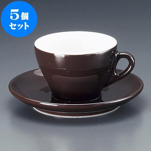 5個セット コーヒー プリーツ(Black brown)カプチーノC/S(特白磁) [ 10.6 x 8.6 x 5.9cm 160cc ・ 13.7 x 2.2cm ] 料亭 旅館 和食器 飲食店 業務用