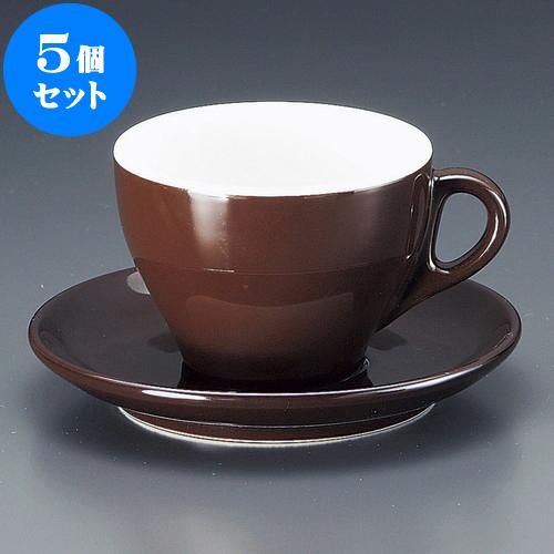 5個セット コーヒー プリーツ(Black brown)ラテC/S(特白磁) [ 11.3 x 9 x 6.7cm 210cc ・ 13.7 x 2.2cm ] 料亭 旅館 和食器 飲食店 業務用
