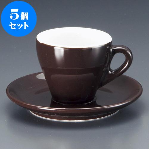 5個セット コーヒー プリーツ(Black brown)エスプレッソC/S(特白磁) [ 8.5 x 6.5 x 5.6cm 80cc ・ 11.8 x 1.7cm ] 料亭 旅館 和食器 飲食店 業務用
