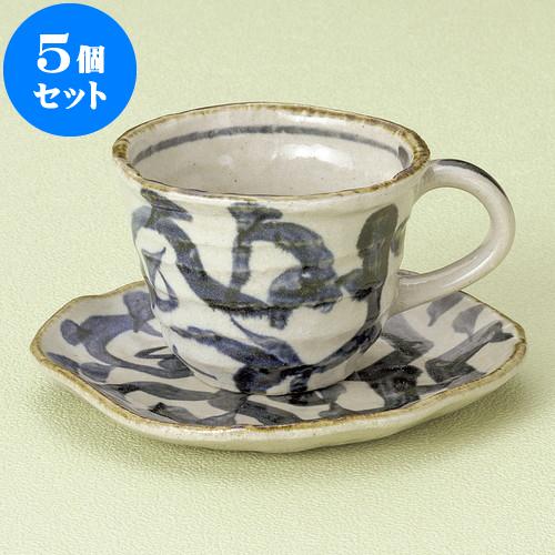 5個セット コーヒー 新たこ唐草コーヒー碗皿 [ 9.6 x 7.2cm 250cc ・ 9.6 x 7.2cm ] 料亭 旅館 和食器 飲食店 業務用