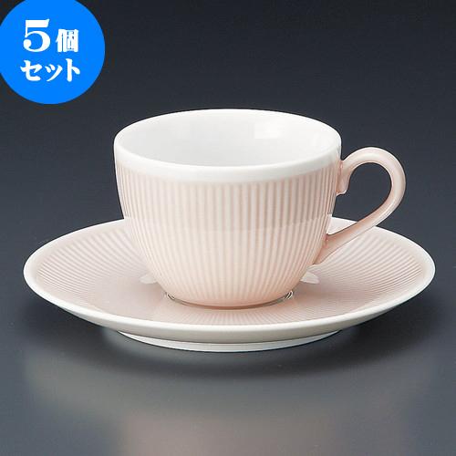 5個セット コーヒー リフレロゼコーヒー碗皿 [ 8.3 x 6.2cm 170cc ・ 15.2 x 2cm ] 料亭 旅館 和食器 飲食店 業務用