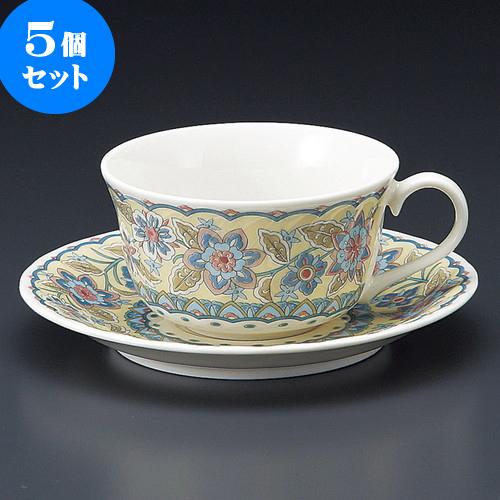 5個セット コーヒー ペルシャNB紅茶碗皿 [ 9 x 5cm 210cc ・ 14.1 x 1.8cm ] 料亭 旅館 和食器 飲食店 業務用