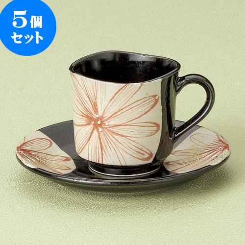 5個セット コーヒー 大輪菊黒コーヒー碗皿 [ 7.4 x 7cm 180cc ・ 14 x 1.8cm ] 料亭 旅館 和食器 飲食店 業務用