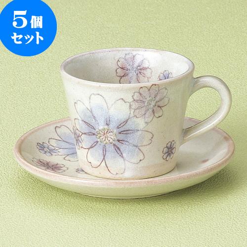 5個セット コーヒー フローラルピンクコーヒー碗皿 [ 8.1 x 6.3cm 180cc ・ 13.5 x 2cm ] 料亭 旅館 和食器 飲食店 業務用