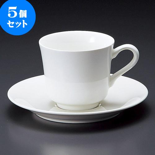 5個セット コーヒー HTアメリカン碗皿 [ 8.3 x 7.5cm 210cc ・ 15 x 2cm ] 料亭 旅館 和食器 飲食店 業務用