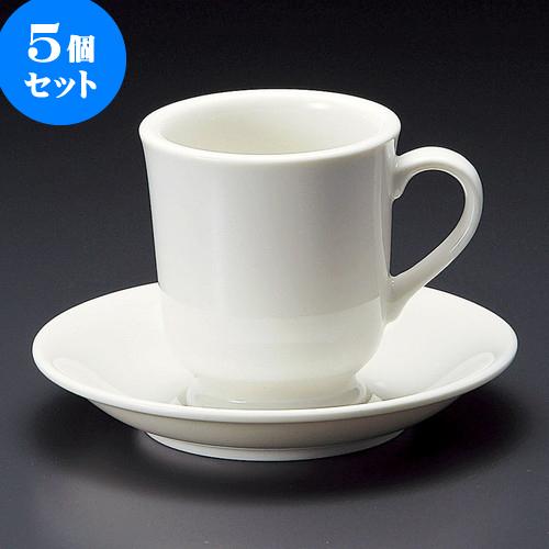 5個セット コーヒー NBクレスタアメリカン碗皿 [ 8 x 9cm 240cc ・ 14.9 x 2.5cm ] 料亭 旅館 和食器 飲食店 業務用