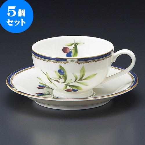 5個セット コーヒー NBプルン紅茶碗皿 [ 9.2 x 5.5cm 200cc ・ 14.2 x 2.2cm ] 料亭 旅館 和食器 飲食店 業務用