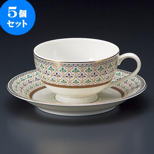 5個セット コーヒー NBヴィオラ紅茶碗皿 [ 9.2 x 5.5cm 200cc ・ 14.2 x 2.2cm ] 料亭 旅館 和食器 飲食店 業務用