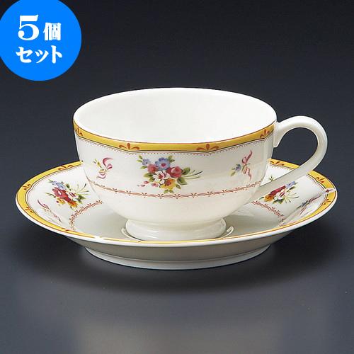 5個セット コーヒー NBブランシェ紅茶碗皿 [ 9.2 x 5.5cm 200cc ・ 14.2 x 2.2cm ] 料亭 旅館 和食器 飲食店 業務用