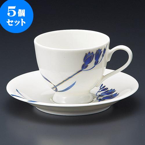 5個セット コーヒー NBブルーランコーヒー碗皿 [ 8.3 x 7cm 200cc ・ 14.2 x 2.2cm ] 料亭 旅館 和食器 飲食店 業務用