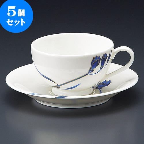 5個セット コーヒー NBブルーラン紅茶碗皿 [ 9.2 x 5.5cm 200cc ・ 14.2 x 2.2cm ] 料亭 旅館 和食器 飲食店 業務用