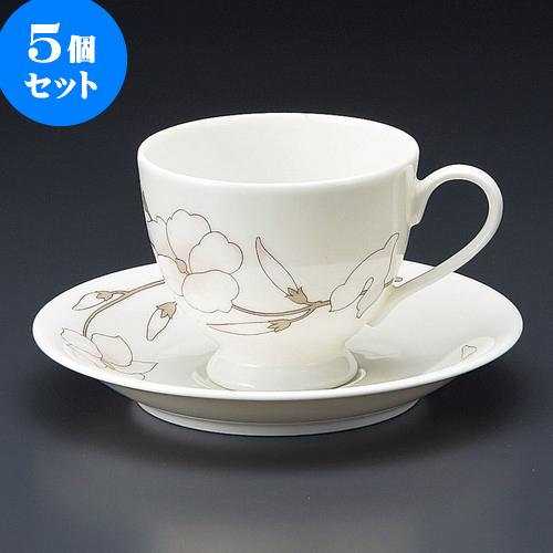 5個セット コーヒー NBヴォーグコーヒー碗皿 [ 8.3 x 7cm 200cc ・ 14.2 x 2.2cm ] 料亭 旅館 和食器 飲食店 業務用