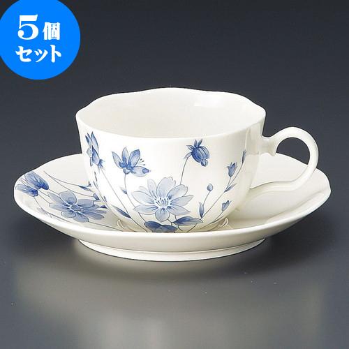 5個セット コーヒー NBブルーフラワーコーヒー碗皿 [ 9 x 8.8 x 5.5cm 200cc ・ 15 x 14.9 x 2.2cm ] 料亭 旅館 和食器 飲食店 業務用