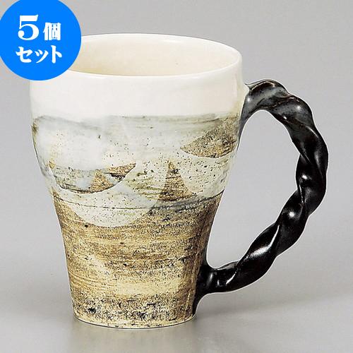 5個セット マグカップ 水墨彩白釉マグカップ [ 8.5 x 10.5cm 300cc ]